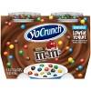 YoCrunch M&M's Vanilla Low Fat Yogurt - 4oz/4ct - image 2 of 4