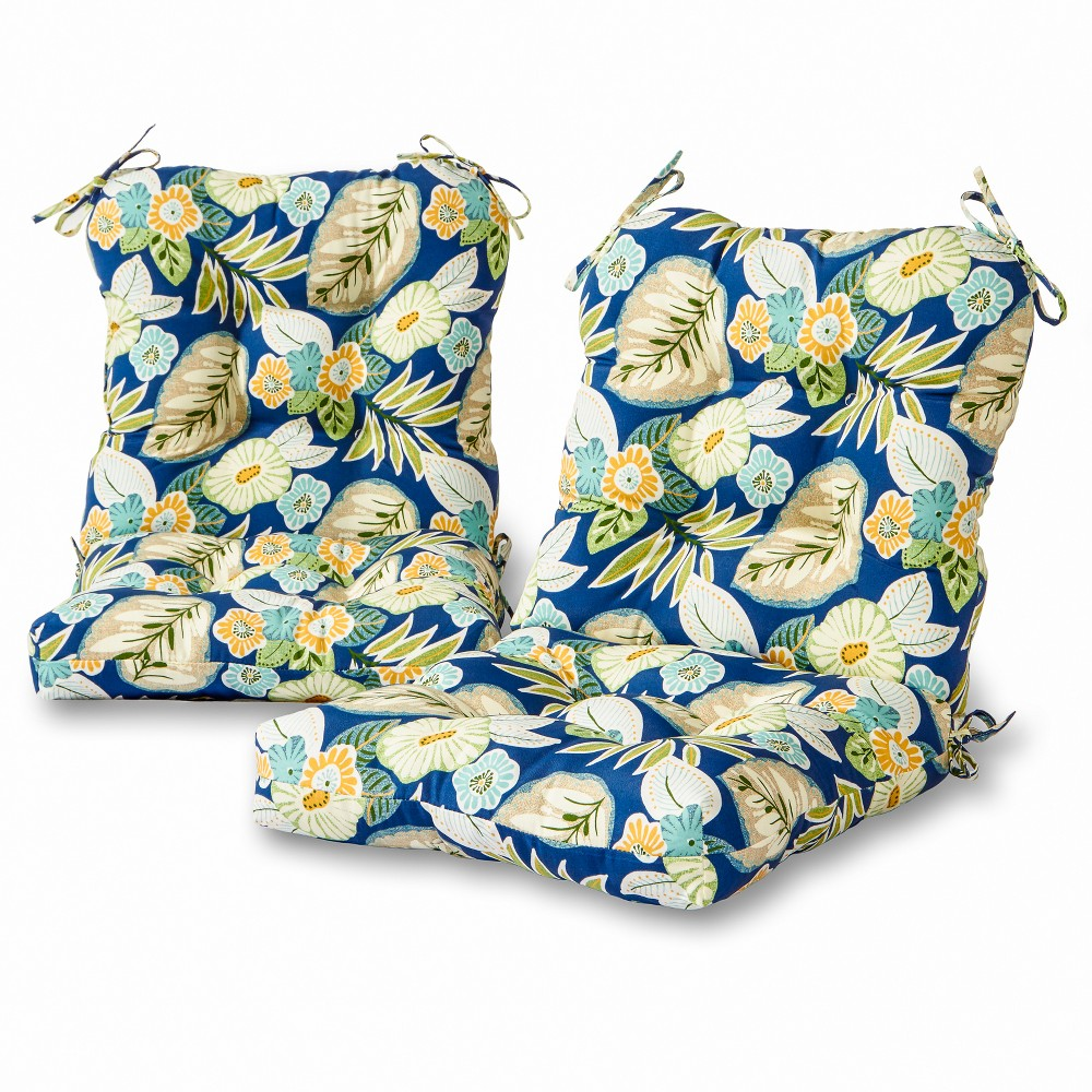 Set of 2 Marlow Floral Outdoor Seat/Back Chair Cushions - Greendale Home Fashions, Multi-Colored