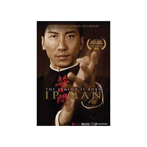 A Legend Is Born: Ip Man (DVD) - image 1 of 1