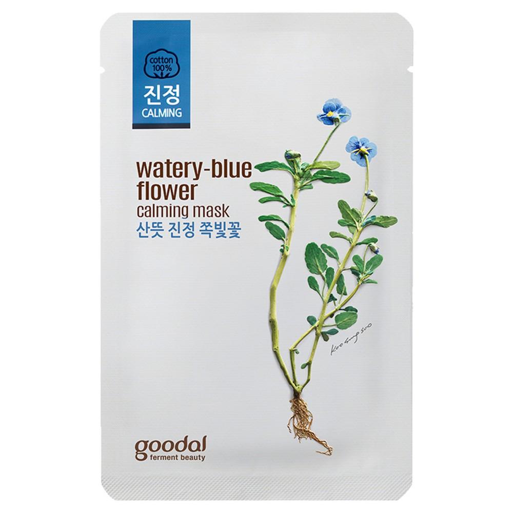 Goodal Calming Mask - Watery-Blue Flower - 5 ct