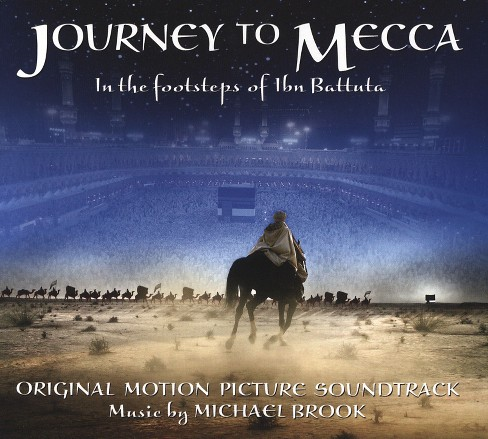 Various - Journey to mecca (Ost) (CD) - image 1 of 1