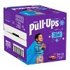 Huggies Pull Ups Cool and Learn Boys' Training Pants Super Pack - (Select Size) - image 3 of 4