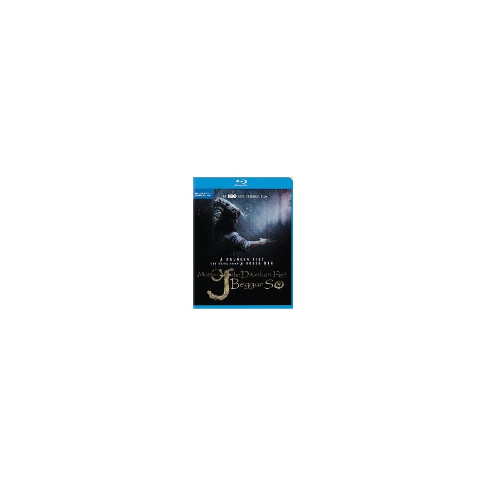 Master Of The Drunken Fist:Beggar So (Blu-ray)