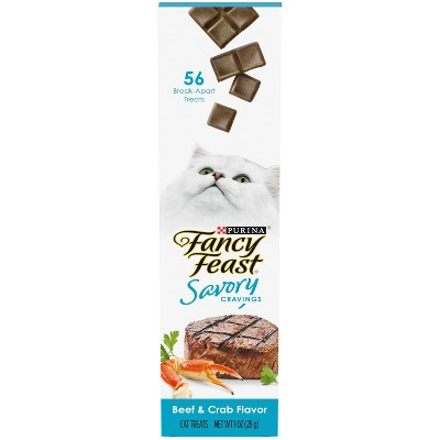 Fancy Feast Savory Cravings Beef and Crab Dry Cat Treats