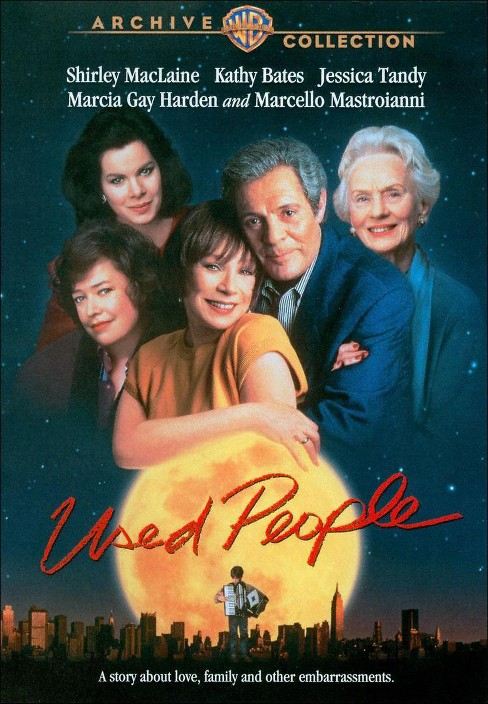 Used people (DVD) - image 1 of 1