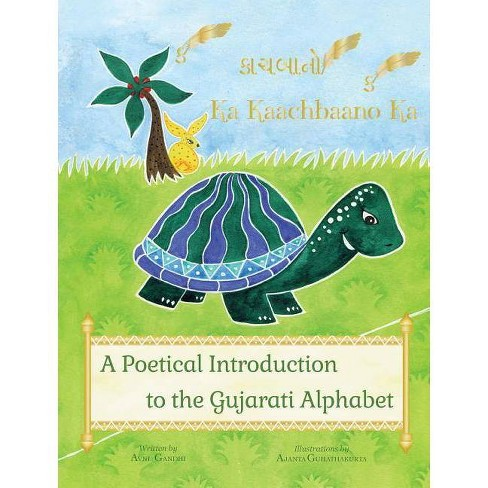 Ka Kaachbaano Ka - by  Avni Gandhi (Hardcover) - image 1 of 1