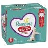 Pampers Cruisers 360 Disposable Diapers - (Select Size and Count) - image 3 of 4