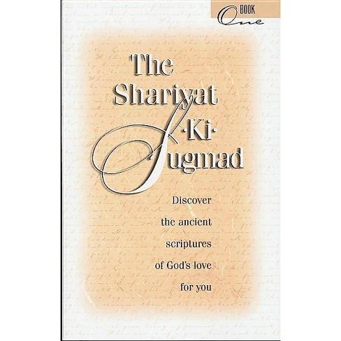 The Shariyat-Ki-Sugmad - (Shariyat-KI-Sugmad) by  Paul Twitchell (Cassette) - image 1 of 1