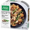 Healthy Choice Caf Steamers Frozen Grilled Chicken Marsala with Mushrooms - 9.9oz - image 3 of 3