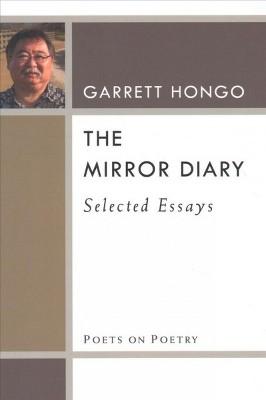 garrett hongo essay
