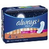Always Maxi Pads Overnight Absorbency Unscented without Wings - Size 4 - 28ct - image 4 of 4