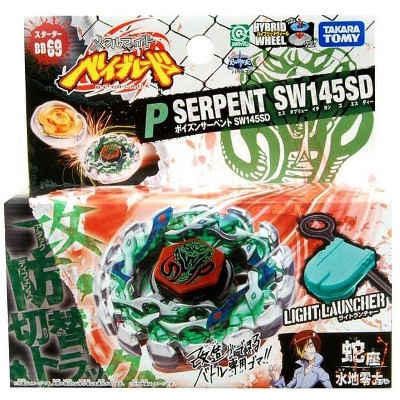 Takara Beyblade Metal Poison Serpent SW145SD BB-69