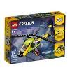 LEGO Creator Helicopter Adventure 31092 - image 3 of 4