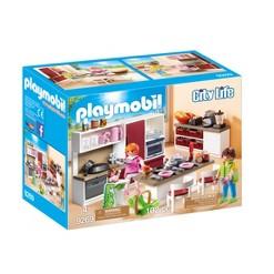 Playmobil Kitchen, mini figures