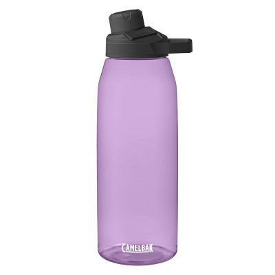 CamelBak Chute Mag 50oz Tritan Water Bottle - Purple