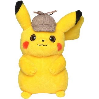 "Pokémon Detective Pikachu 8"" Pikachu Plush"