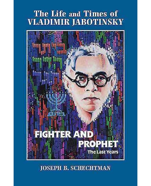 Fighter and Prophet : The Last Years: the Life and Times of Vladimir Jabotinsky (Vol 2) (Reprint) - image 1 of 1