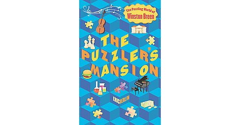Puzzler's Mansion (Paperback) (Eric Berlin) - image 1 of 1