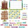 Creative Teaching Press Woodland Friends Calendar Bulletin Board Set 2 Sets CTP8006-2 - image 2 of 2