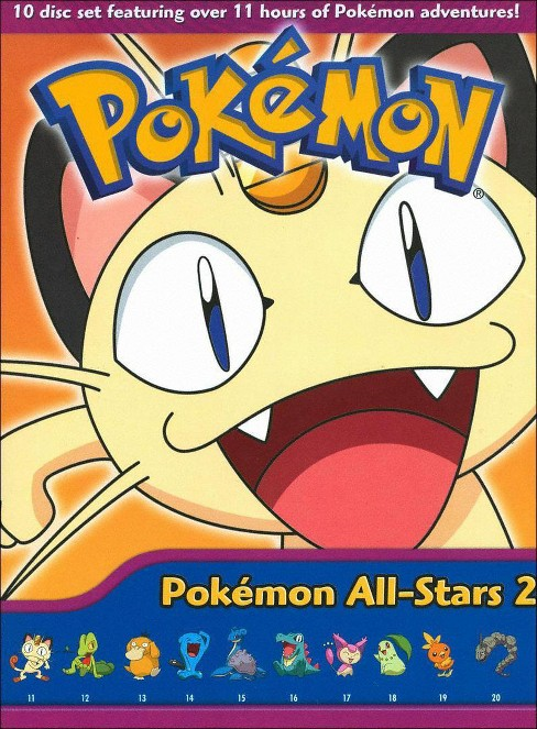 Pokemon all stars box set 2 (DVD) - image 1 of 1