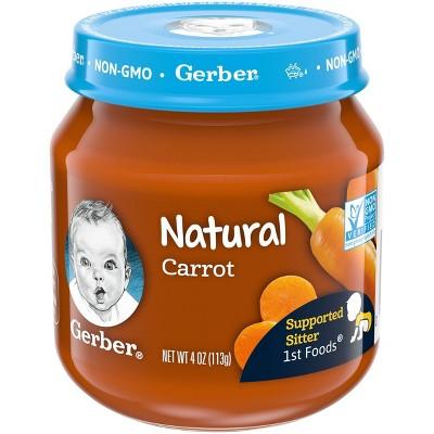 Gerber 1st Food Natural Glass Carrot Baby Meals - 4oz