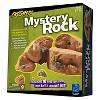 Educational Insights Geosafari Mystery Rock - image 3 of 4