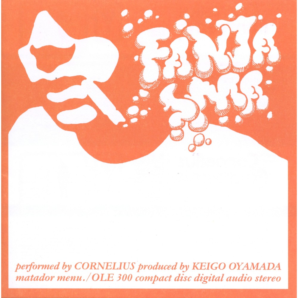 Cornelius - Fantasma (Vinyl)