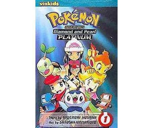 Pokemon Adventures Diamond and Pearl Platinum 1 (Paperback) (Hidenori Kusaka) - image 1 of 1