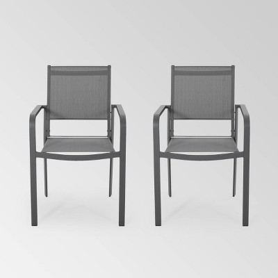 Cape Coral 2pk Aluminum Modern Mesh Dining Chair  Gun Metal Gray/Dark Gray - Christopher Knight Home