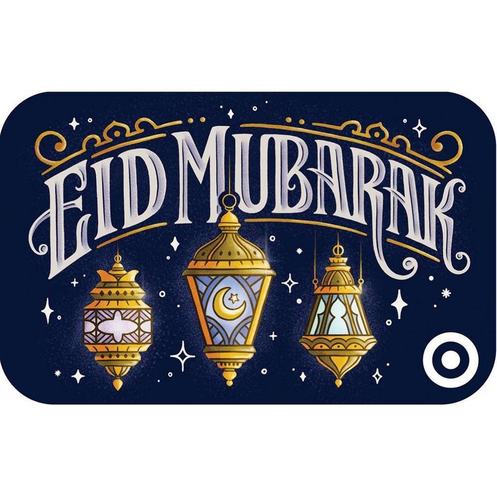 EID Lanterns Target Giftcard EID Lanterns Target Giftcard