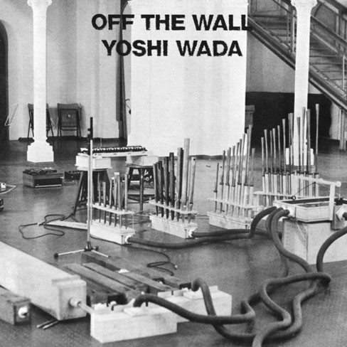 Yoshi wada - Off the wall (Vinyl) - image 1 of 1