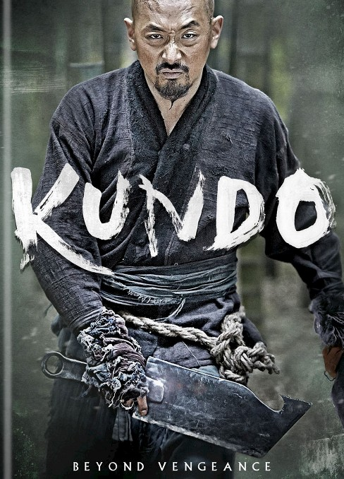 Kundo: Age of the Rampant (dvd_video) - image 1 of 1