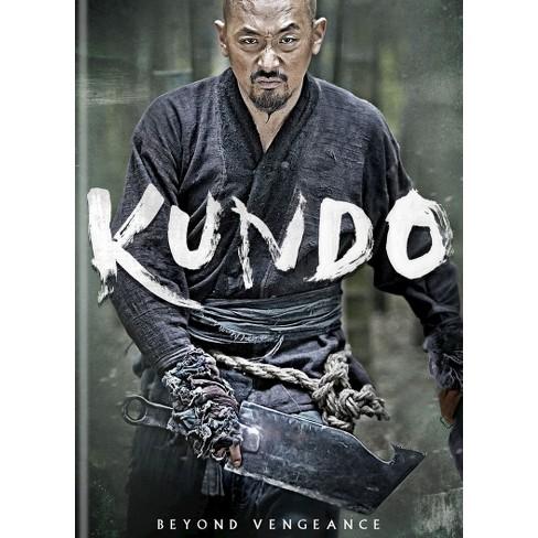 Kundo: Age of the Rampant (dvd_video)