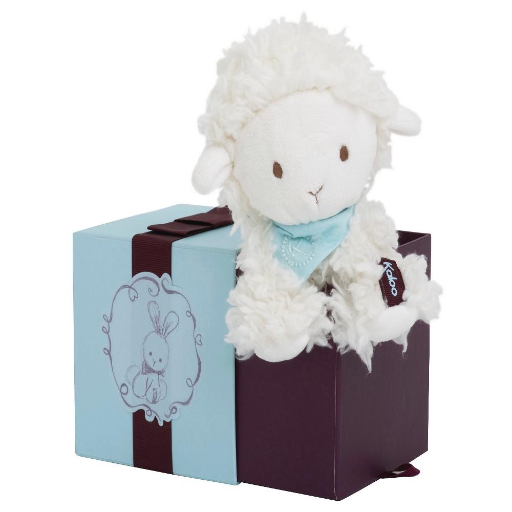 Kaloo Les Amis Small Vanilla Lamb