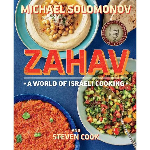 Zahav - by  Michael Solomonov & Steven Cook (Hardcover) - image 1 of 1