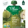 Plum Organics Stage 2 Organic Baby Food, Pear, Spinach & Pea - 4oz (Pack of 4) - image 3 of 4