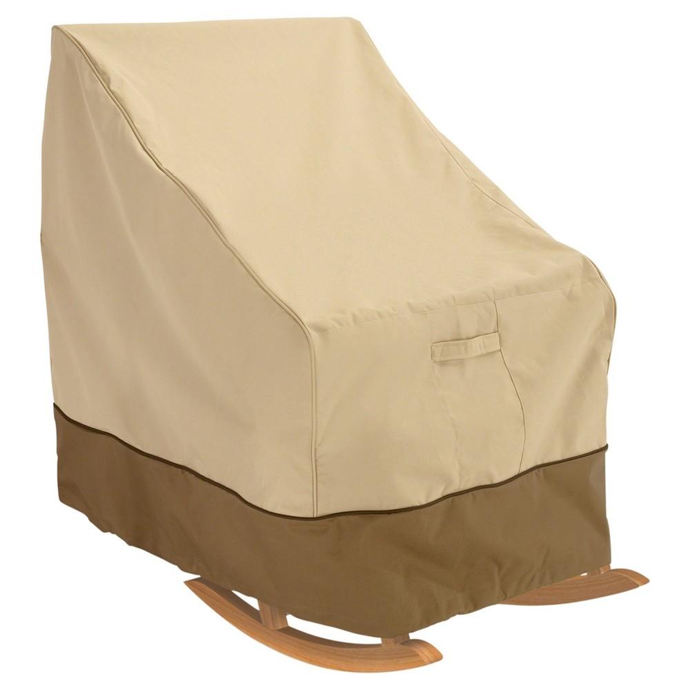 Veranda Patio Rocking Chair Cover -27.5 x 32.5