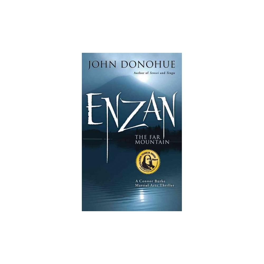 Enzan (Paperback), Books
