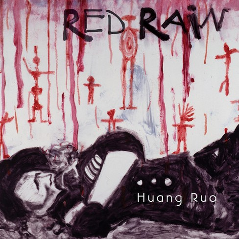 Various - Ruo:Red Rain (CD) - image 1 of 1