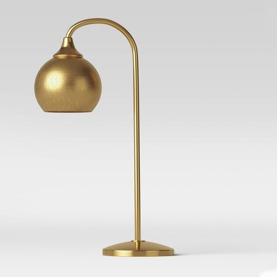 Pierced Metal Plumosa Globe Task Lamp Gold (Includes LED Light Bulb) - Opalhouse™