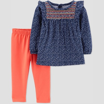 Baby Girls' 2pc Geometric Set - Just One You® made by carter's Navy 6M