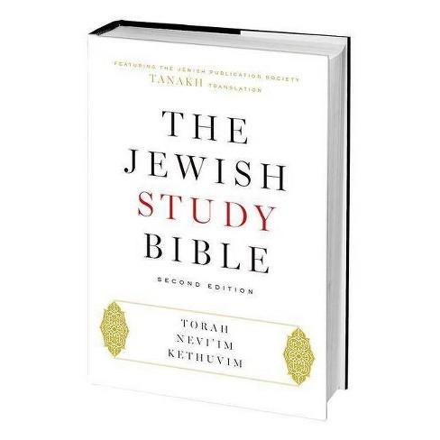 Jewish Study Bible-FL-Tanakh - 2 Edition (Hardcover) - image 1 of 1