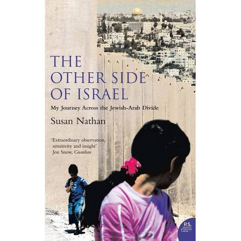 The Other Side of Israel - by  Susan Nathan (Paperback) - image 1 of 1