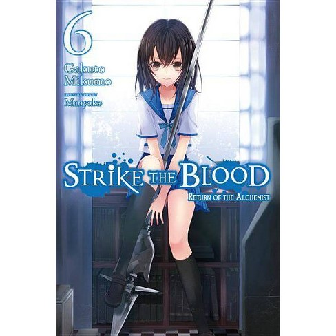Strike the Blood, Volume 6 - by  Gakuto Mikumo (Paperback) - image 1 of 1
