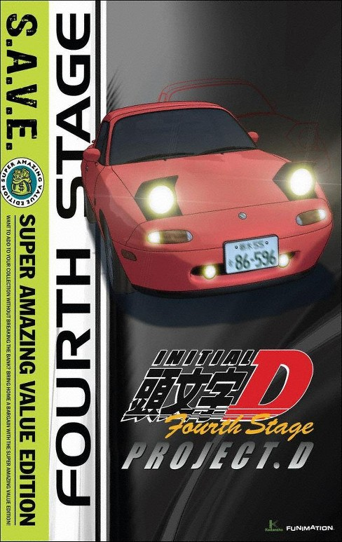 Initial d:Stage 4 (Save) (DVD) - image 1 of 1