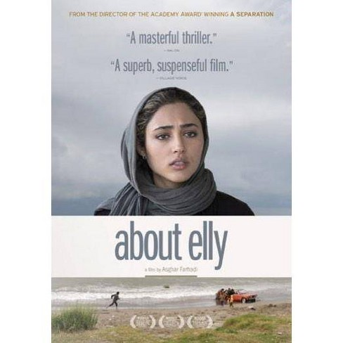 About Elly (DVD) - image 1 of 1