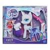 My Little Pony Magical Mane Rarity - image 2 of 4