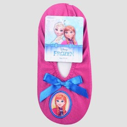 Toddler Girls' Disney Frozen Anna Slippers - Maroon