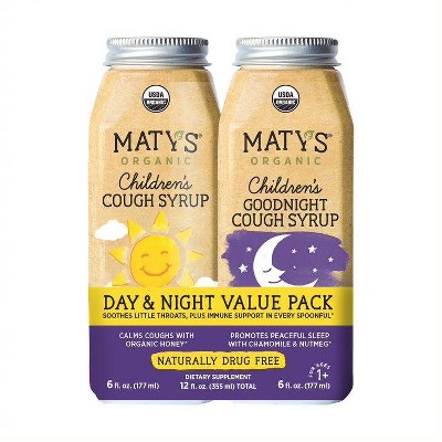 Maty's Organic Children's Day/Night Cough Syrup - 2pk/6 fl oz
