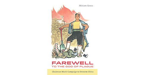 Farewell to the God of Plague : Chairman Mao's Campaign to Deworm China (Hardcover) (Miriam Gross) - image 1 of 1